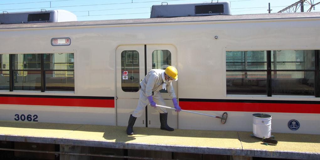電車清掃手 採用